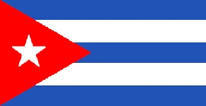 古巴个人旅游签证