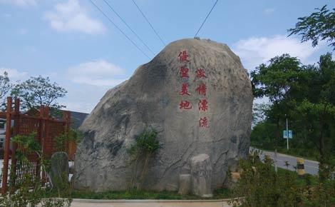 蓬莱八仙渡 威海刘公岛二日游