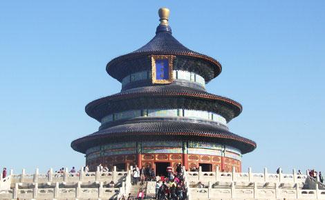 全景北京舒心游
