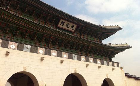 烟台到韩国(优享)韩国首尔、涂鸦秀双轮五日游x